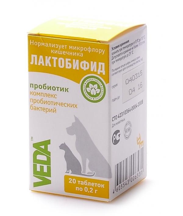 Лактобифид – пробиотик д/восстановления микрофлоры кишечника, 20таб.