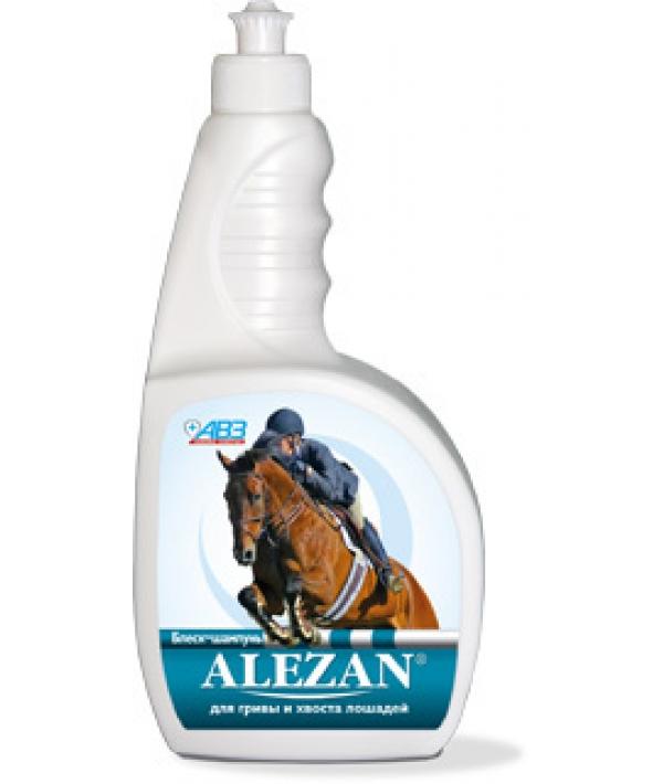Алезан шампунь – блеск для лошадей для гривы и хвоста