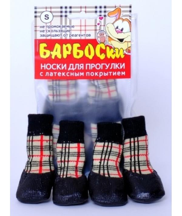 Носки для собак с латексным покрытием XS – 15762