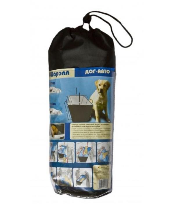 Чехол для транспортировки собак в автомобиле (9071)
