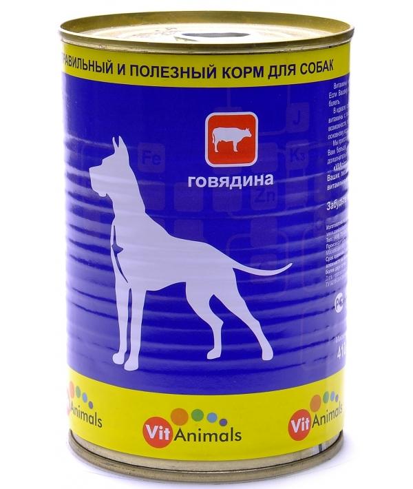 Консервы для собак Говядина (53875)