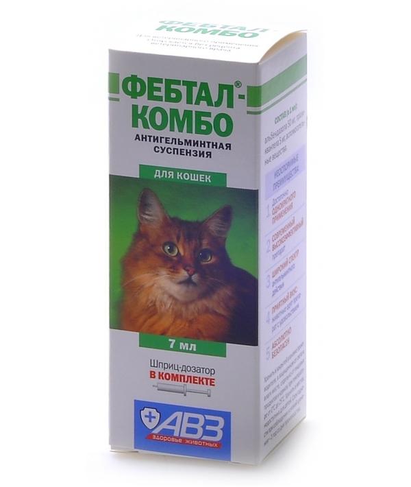 Фебтал Комбо От глистов для Кошек (суспензия) АВ448
