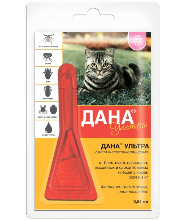 Дана Ультра капли на холку дл кошек более 4 кг, 1пипетка, 0,64 мл