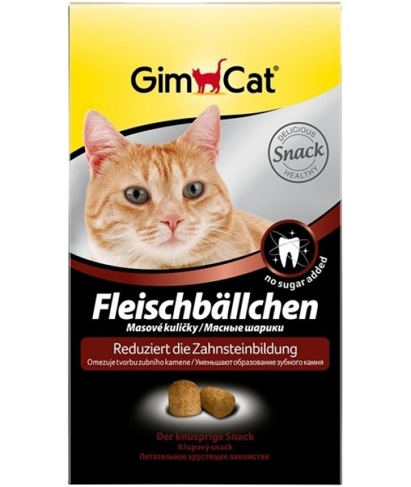 Мясные шарики для Чистки зубов кошек 400259