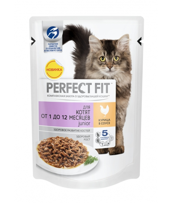 Паучи для котят (PERFECT FIT pouch Junior 24*85g) 10164478