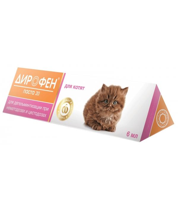 Дирофен паста от глистов для котят