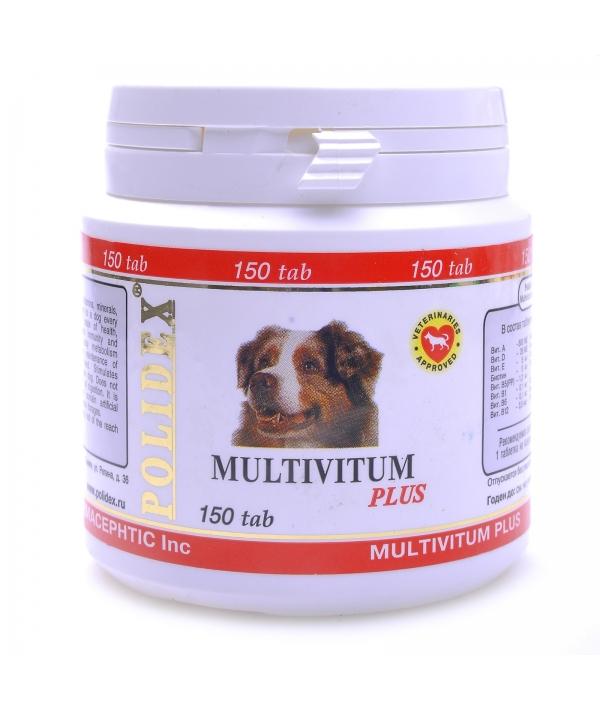 Поливитаминно – минеральный комплекс для собак 150таб (Multivitum plus) 5981/12943