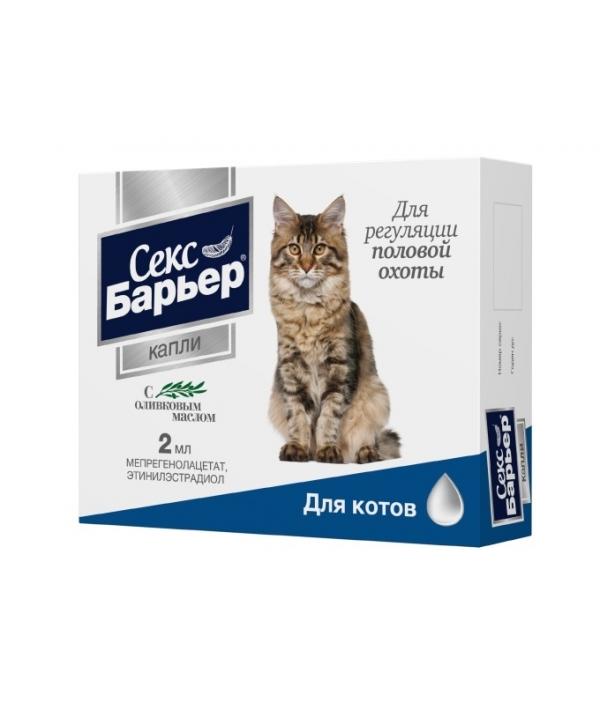 Секс – барьер Капли для Котов, 2мл (12596)