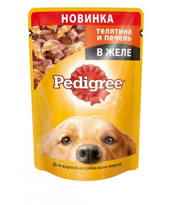 Паучи для собак телятина и печень в желе 10181977
