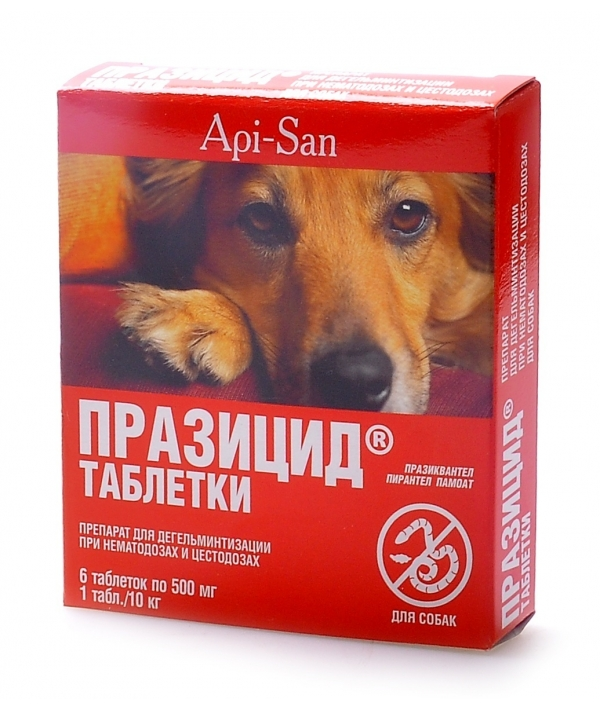 Празицид от глистов для собак, 6таб. (празиквантел)