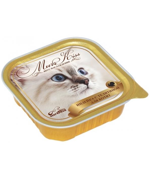 """Консервы для кошек """"МуррКисс"""" Индейка с телятиной для котят (8801)"""