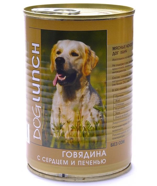 Консервы для собак Говядина с Сердцем и печенью в желе (29602/61271)