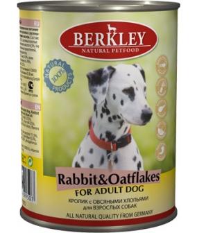 Консервы для собак с кроликом и овсянкой (Adult Rabbit&Oatflakes)