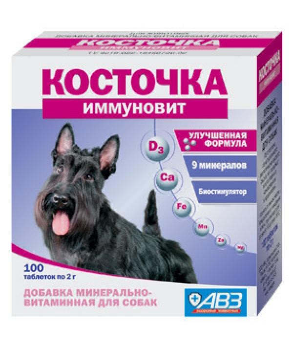 Подкормка Косточка Иммуновит для собак, 100таб. АВ139
