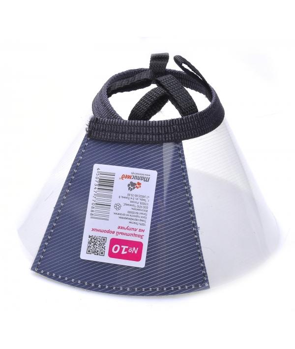 Воротник пластиковый защитный на липучке №10, 24 – 29см (24851)