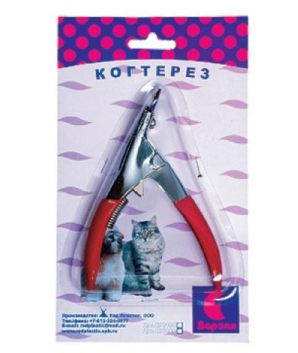 Когтерез – гильотина, пластиковая ручка (0101)