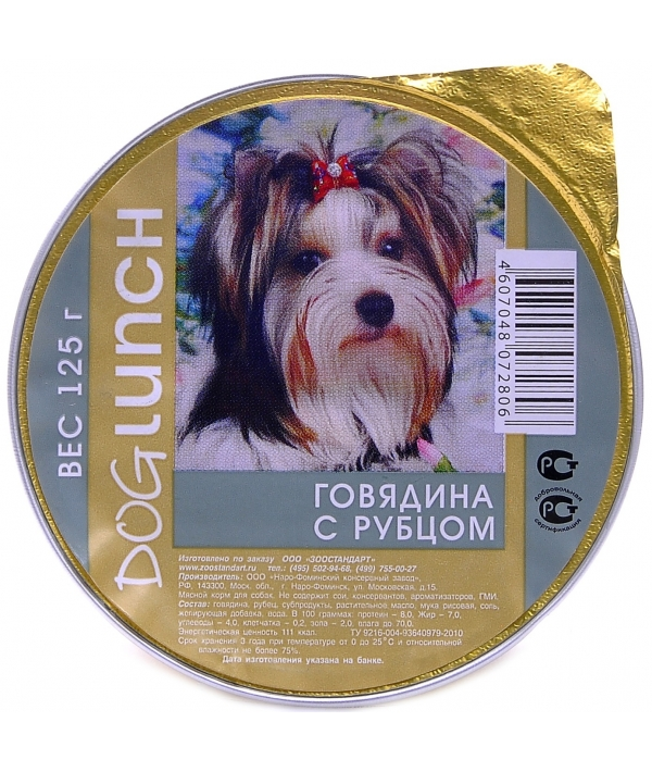 Консервы для собак Говядина с рубцом (28988/55180)