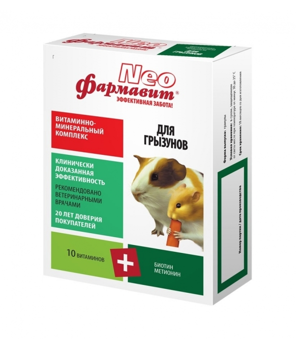 """""""Фармавит NEO"""" витамины для грызунов, 50 таб."""