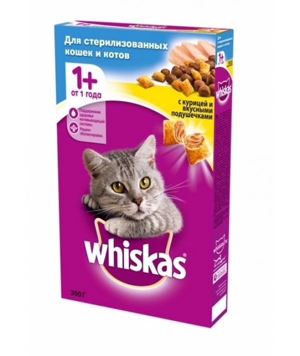 Сухой корм для кастрированных кошек с курицей, профилактика МКБ 10139171