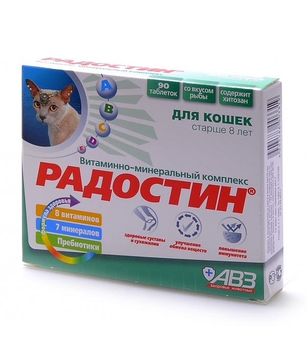 Радостин добавка витаминно – минеральная для кошек старше 8 лет, 90 таб.