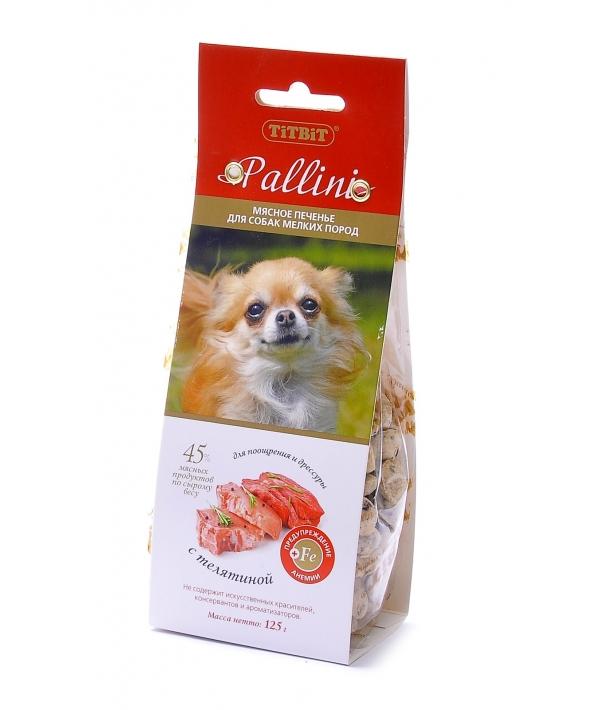 Печенье Pallini с телятиной 001073