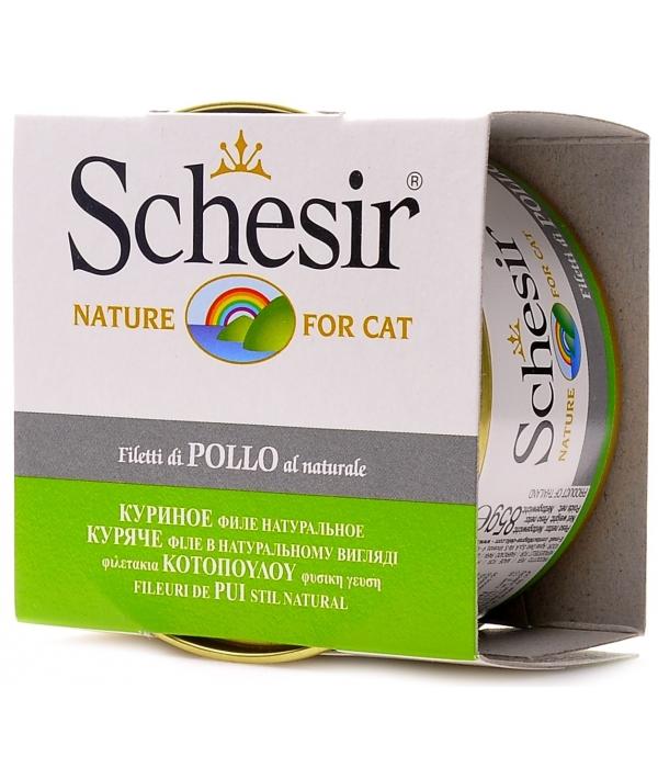 Консервы для кошек с филе цыпленка – С 160