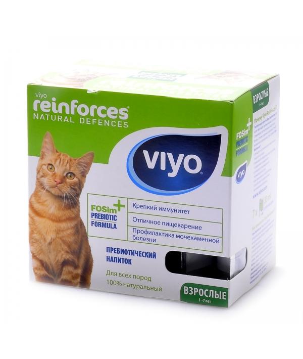 Напиток – пребиотик для взрослых кошек 7х30 мл (Reinforces Cat Adult)