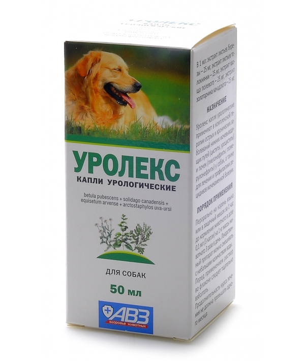 Уролекс для собак – капли для профилактики и лечения МКБ, острых и хронических заболеваний мочевыводящих путей и почек