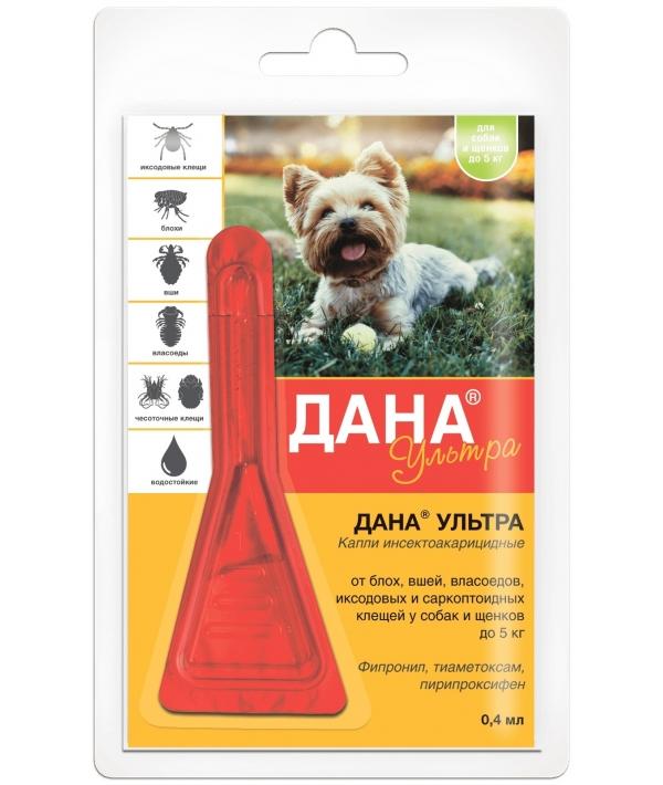 Дана Ультра капли на холку для собак и щенков до 5 кг, 1 пипетка 0,4 мл