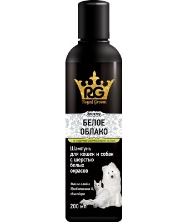 """Royal Groom шампунь """"Белое Облако"""" для белых кошек и собак"""