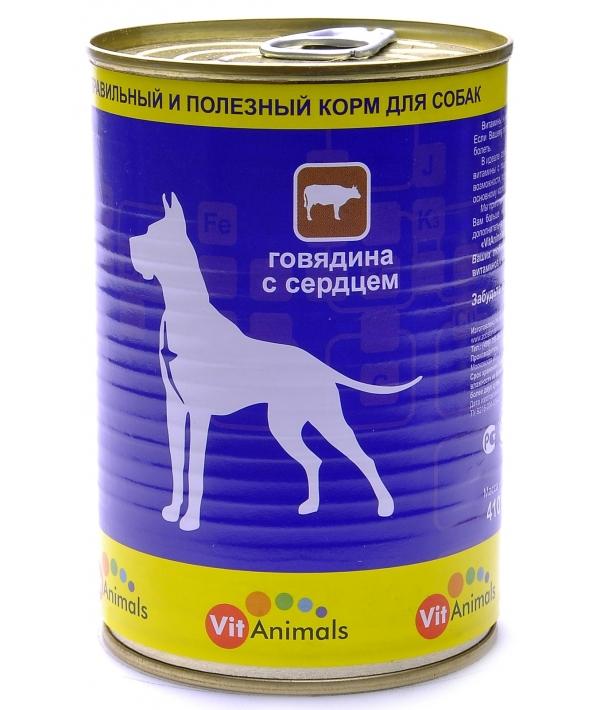 Консервы для собак Говядина с сердцем (53881)