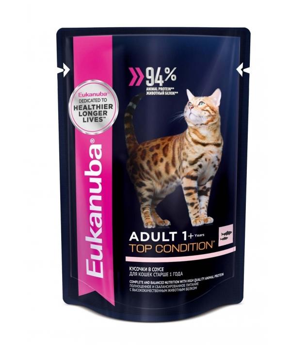 Паучи для кошек с лососем в соусе (10150848)