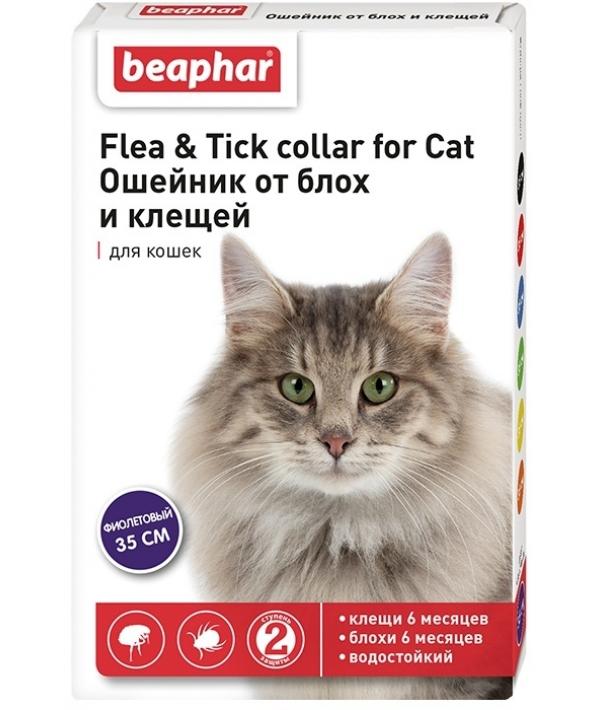 Ошейник Фиолетовый от блох и клещей для кошек