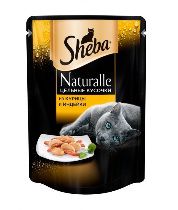 Паучи для кошек Naturalle цельные кусочки из курицы и индейки 10157751