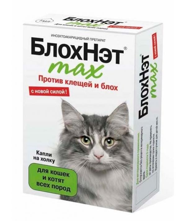 Блохнэт Капли д/кошек от блох и клещей, 1пипетка, 1мл (13457)