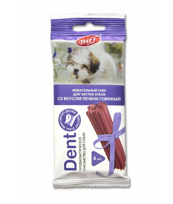 Жевательный снек DENT со вкусом печени говяжьей (для мелких пород) 005231/004654