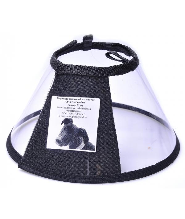 Воротник защитный пластиковый 25 см