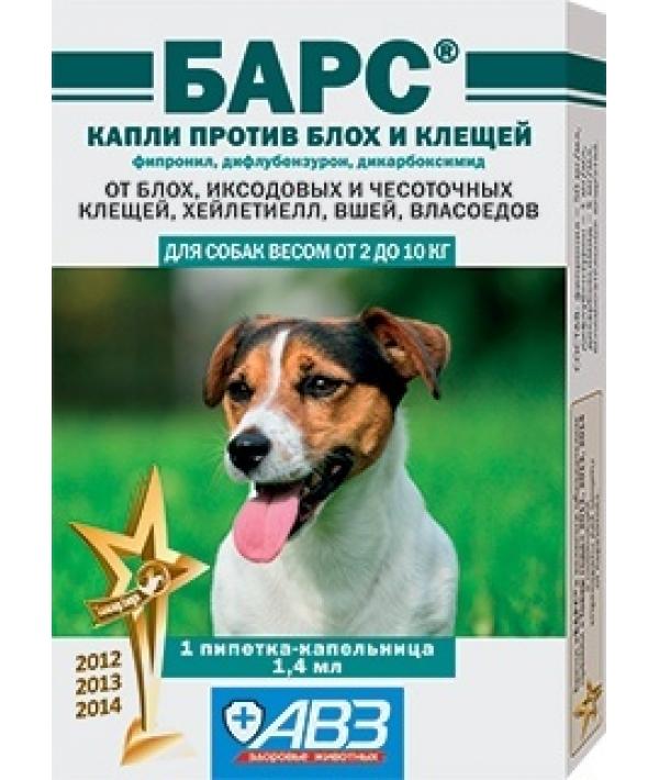 Барс капли против блох и клещей для собак от 2 кг до 10 кг (1 пипетка по 1.4мл)