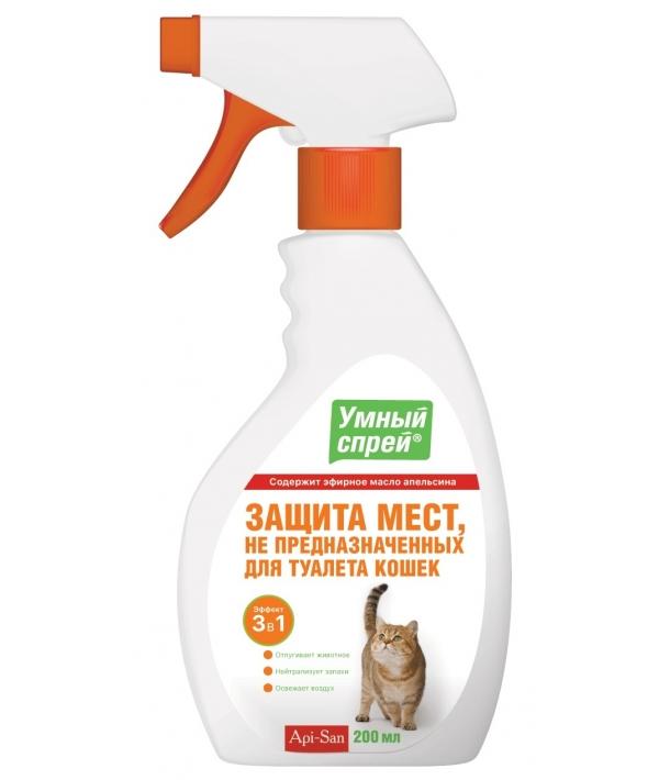 Умный Спрей защита мест НЕ предназначенных для туалета кошек