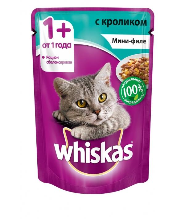 Паучи для кошек мини – филе с кроликом 10165917