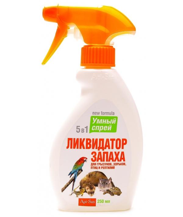 Умный Спрей ликвидатор пятен и запаха для грызунов, хорьков, птиц и рептилий