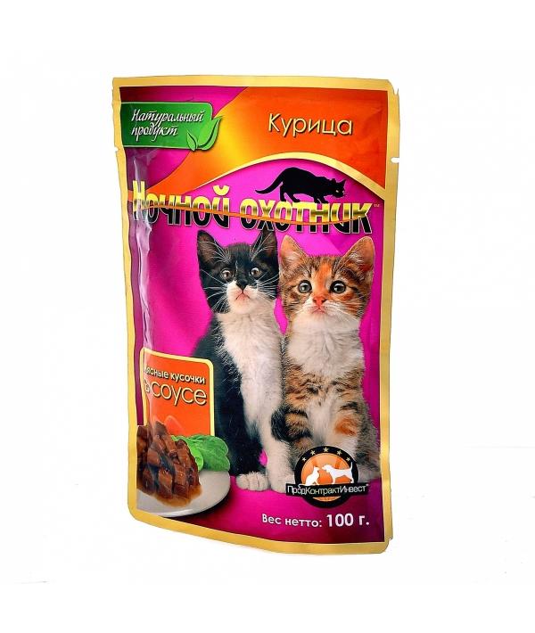 Кусочки в соусе для котят с курицей – 52945