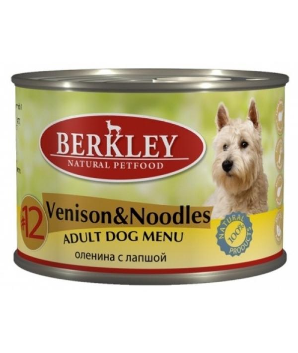 Консервы для собак с олениной и лапшой