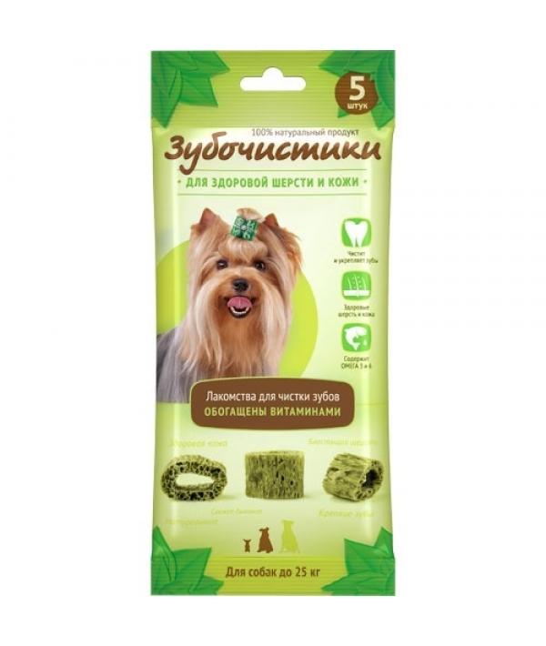"""Зубочистики """"Авокадо"""" для собак мелких пород, 5шт."""
