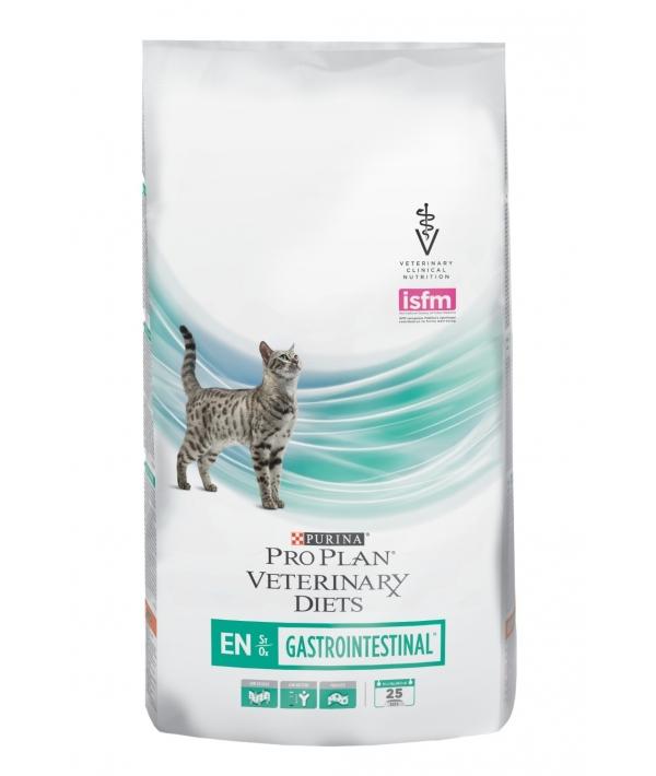 Для кошек при лечении ЖКТ (EN) – 12274530