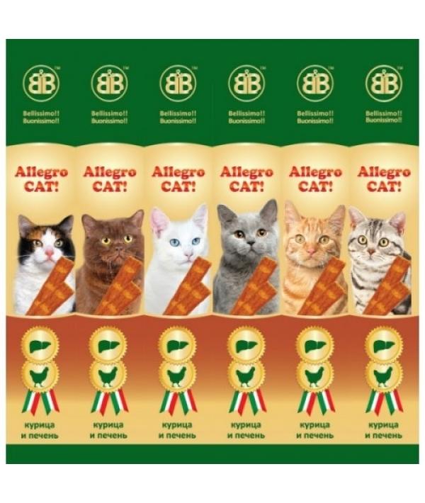 Колбаски для кошек с курицей и печенью, 60шт (36653)