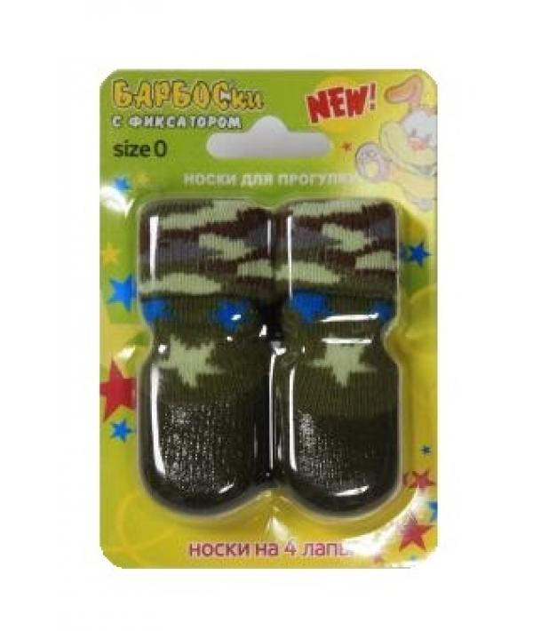 Носки для собак с латексным покрытием, на завязках, цвета хаки 152684