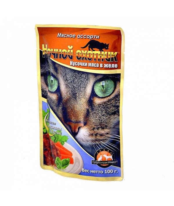 Кусочки в желе для кошек мясное ассорти – 11796