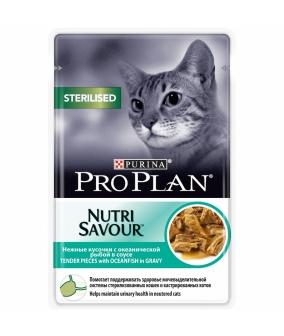 Паучи Кусочки в соусе для кастрированных кошек с океанической рыбой (Sterilised) 12305887