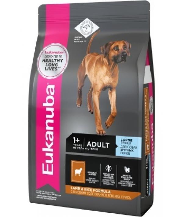 Для взрослых собак крупных пород с ягненком и рисом 10129545